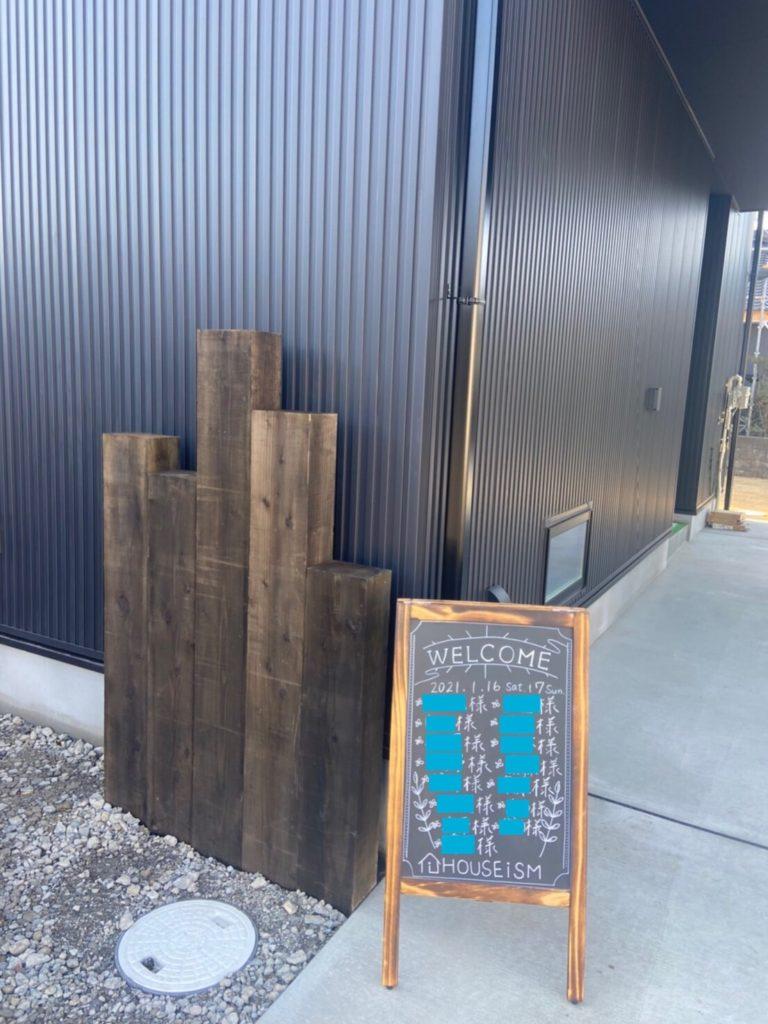 『海辺のオープンガレージのあるお家』の見学会、無事終了いたしました!