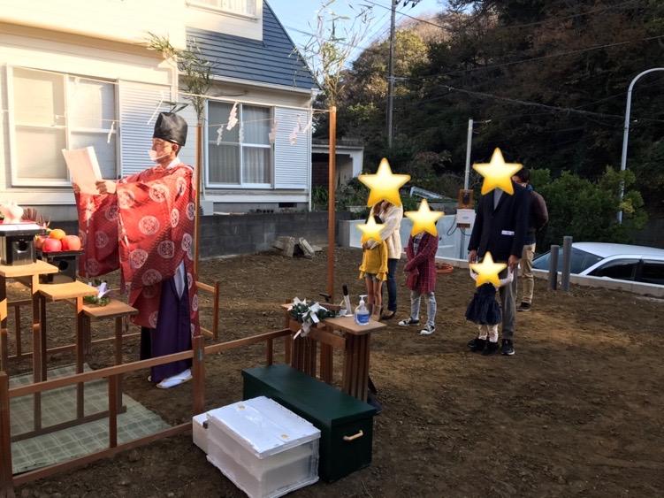 横須賀市ハイランド N様邸 地鎮祭🏠
